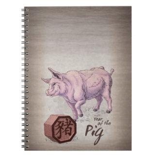 ブタ(雄豚)の中国のな(占星術の)十二宮図の芸術の年 ノートブック