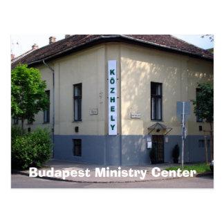 ブダペスト大臣の中心 ポストカード