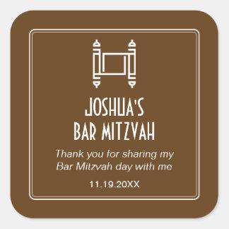 ブラウンシンプルなTorahのバー(ユダヤ教の)バル・ミツバー スクエアシール