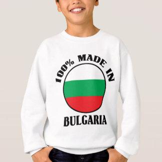ブルガリアで作られる スウェットシャツ