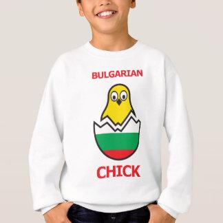 ブルガリアのひよこ スウェットシャツ