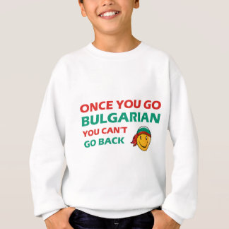 ブルガリアのデザイン スウェットシャツ
