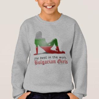 ブルガリアの女の子のシルエットの旗 スウェットシャツ