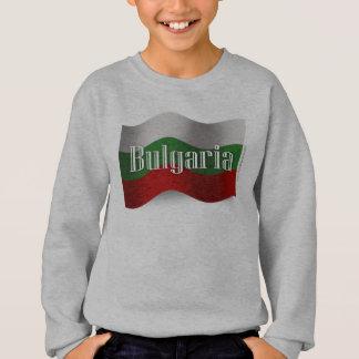 ブルガリアの振る旗 スウェットシャツ