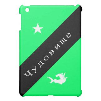 ブルガリア語のЧудовищеモンスター iPad Mini カバー