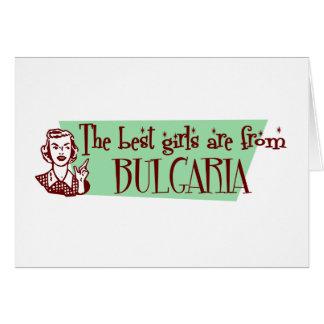ブルガリア カード