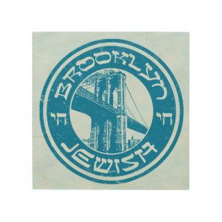 ブルックリンニューヨークのユダヤ人のプリント ウッドウォールアート
