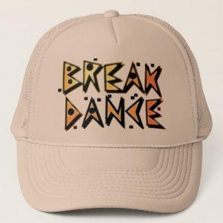 ブレイクダンスの茶色の帽子 キャップ