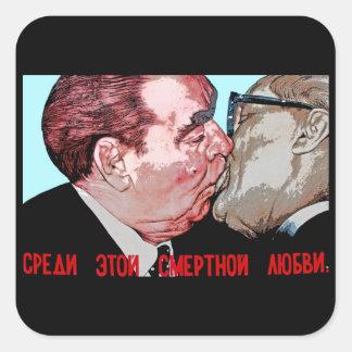 ブレジネフ及びホーネッカーのキス、東側のギャラリー、ベルリン スクエアシール