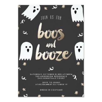 ブーイングおよび酒宴のハローウィンパーティの招待 カード