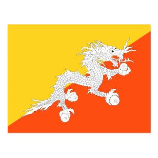 ブータンの国民の世界の旗 ポストカード