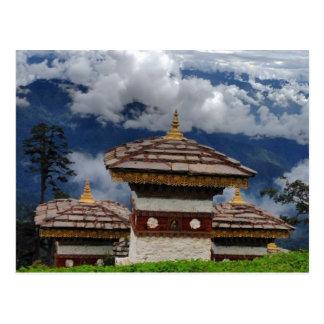 ブータンの郵便はがき ポストカード