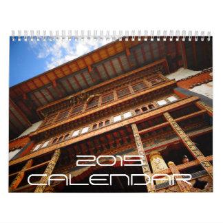 ブータン2015年のイメージ カレンダー