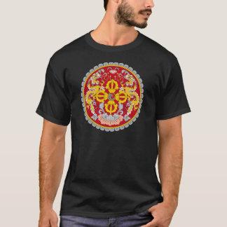 ブータン(རྒྱལの་のཡོངསの་のལསの་のརྟགསの་)の紋章 Tシャツ