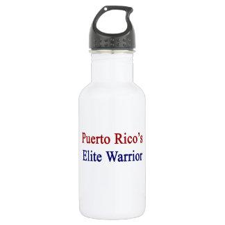 プエルトリコのエリートの戦士 ウォーターボトル