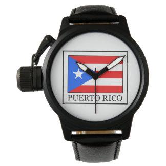 プエルトリコ ウォッチ