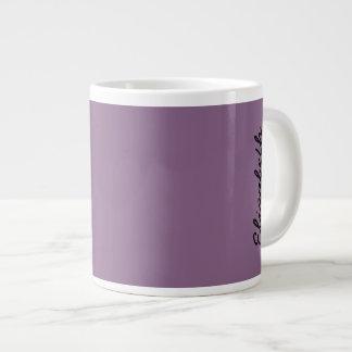 プラム無地 ジャンボコーヒーマグカップ