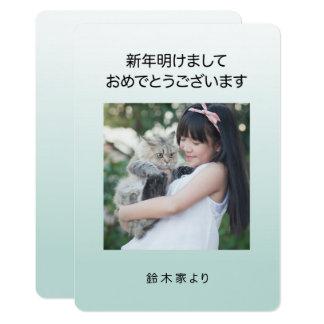 プリティブルー年賀状 12.7 X 17.8 インビテーションカード
