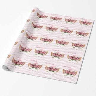 プリンセスの子猫の名前入りな包装紙 ラッピングペーパー