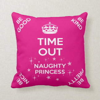 プリンセスの時間かいけないシート・クッション クッション