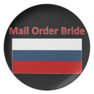 プレートのロシアのな通信販売の花嫁のおもしろいなギフト プレート
