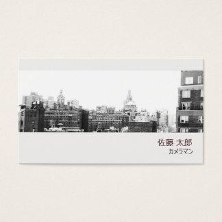 プロカメラマンの写真撮影写真の挿入 名刺