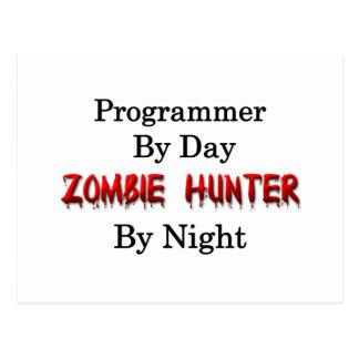 プログラマーまたはゾンビのハンター ポストカード