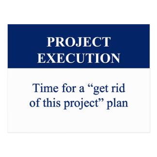 プロジェクト実行計画(2)の作成 ポストカード