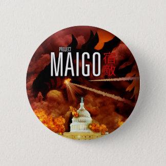 プロジェクトMaigo -ボタン! 5.7cm 丸型バッジ