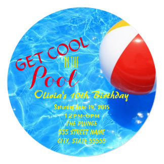 プールを囲んでのパーティの誕生日の招待 カード