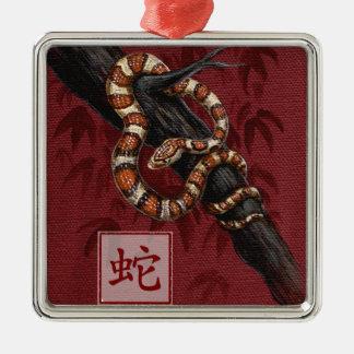 ヘビのオーナメントの中国のな(占星術の)十二宮図年 メタルオーナメント