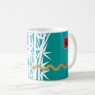 ヘビのギフトのマグの中国のな年 コーヒーマグカップ