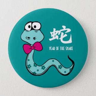 ヘビのギフトボタンの中国のな年 缶バッジ