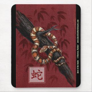 ヘビのマウスパッドの中国のな(占星術の)十二宮図年 マウスパッド