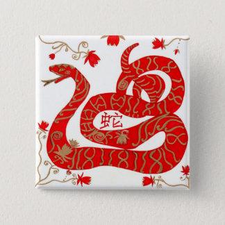 ヘビの中国のな年 缶バッジ