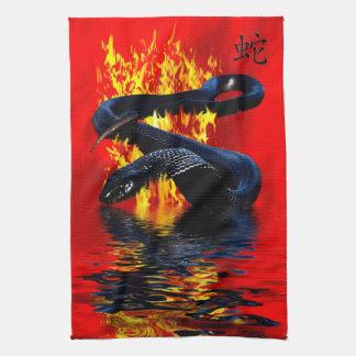 ヘビの黒のヘビの旧正月の年 キッチンタオル