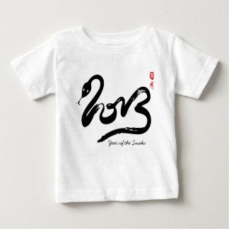 ヘビ2013年の年-名前入りなワイシャツ ベビーTシャツ