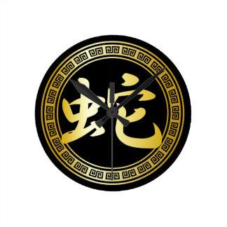 ヘビGBの中国のな記号年 ラウンド壁時計