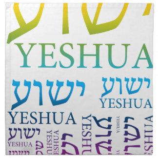 ヘブライおよび英語-イエス・キリストのYeshuaの名前 ナプキンクロス