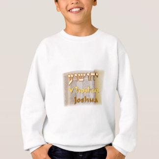 ヘブライのジョシュア スウェットシャツ