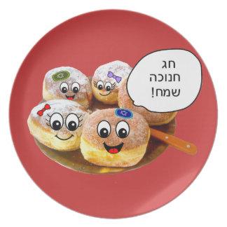ヘブライのドーナツのハヌカーの幸せなプレート プレート