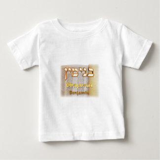 ヘブライのベンジャーミン ベビーTシャツ