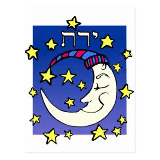 ヘブライの月 ポストカード