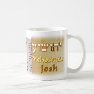 ヘブライのJosh コーヒーマグカップ