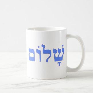 ヘブライのShalomの平和 コーヒーマグカップ