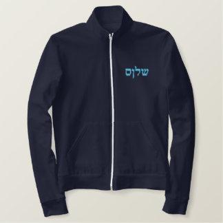 ヘブライのShalom 刺繍入りジャケット