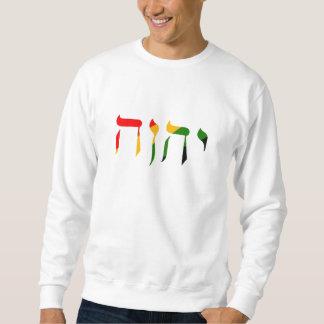 ヘブライのYahweh スウェットシャツ