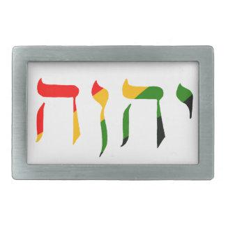 ヘブライのYahweh 長方形ベルトバックル