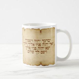 ヘブライを賛美するAaronic コーヒーマグカップ