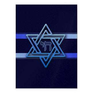 ヘブライシェの青および白ユダヤ人のダビデの星 カード
